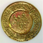 Round brass wall hanging